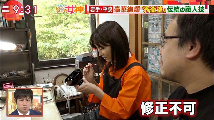 uganatsumi20170705_21.jpg