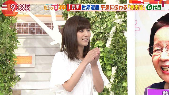 uganatsumi20170705_26.jpg