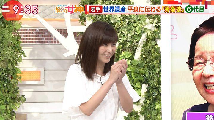 uganatsumi20170705_27.jpg