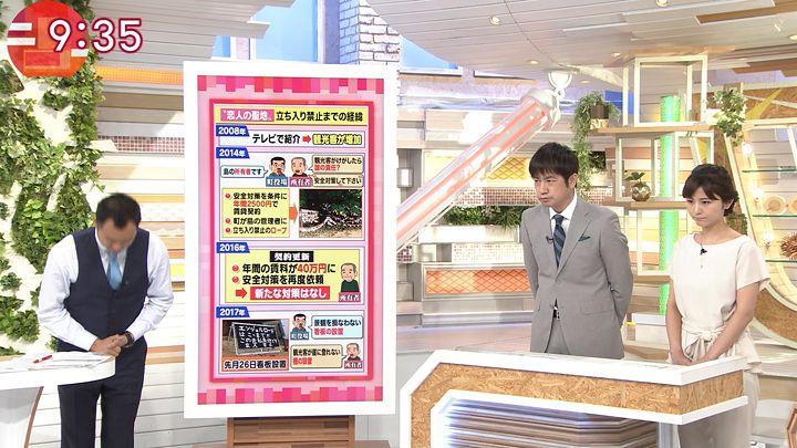 uganatsumi20170706_07.jpg