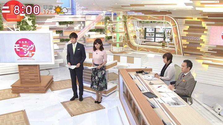 uganatsumi20170707_01.jpg