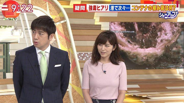 uganatsumi20170707_07.jpg