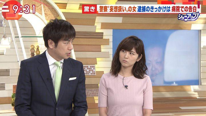 uganatsumi20170707_08.jpg