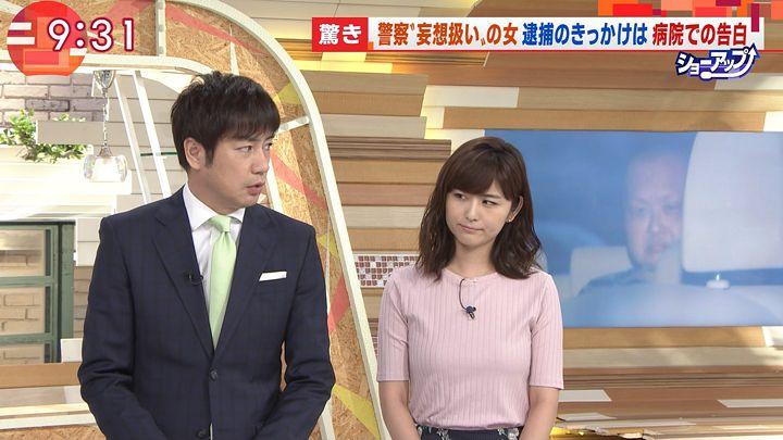 uganatsumi20170707_09.jpg