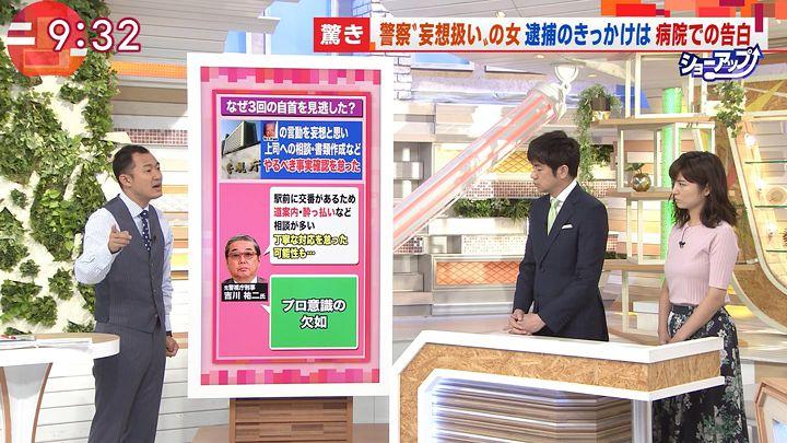uganatsumi20170707_10.jpg