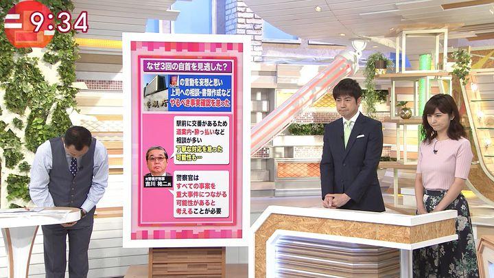 uganatsumi20170707_11.jpg