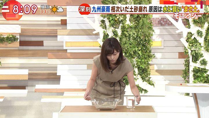 uganatsumi20170710_05.jpg