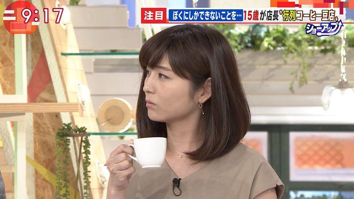 uganatsumi20170710_15.jpg