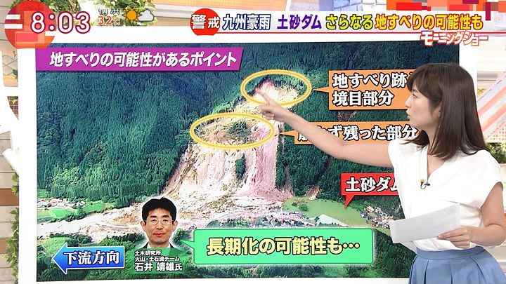 uganatsumi20170711_03.jpg