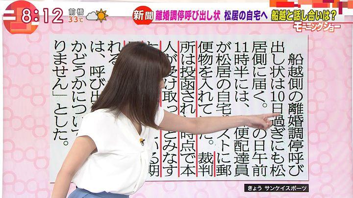uganatsumi20170711_04.jpg