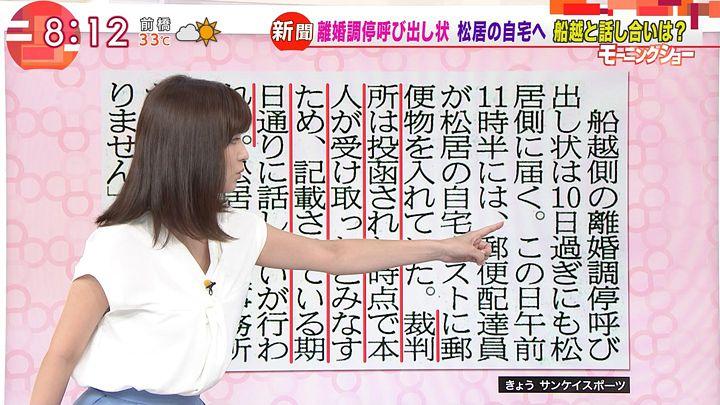 uganatsumi20170711_05.jpg