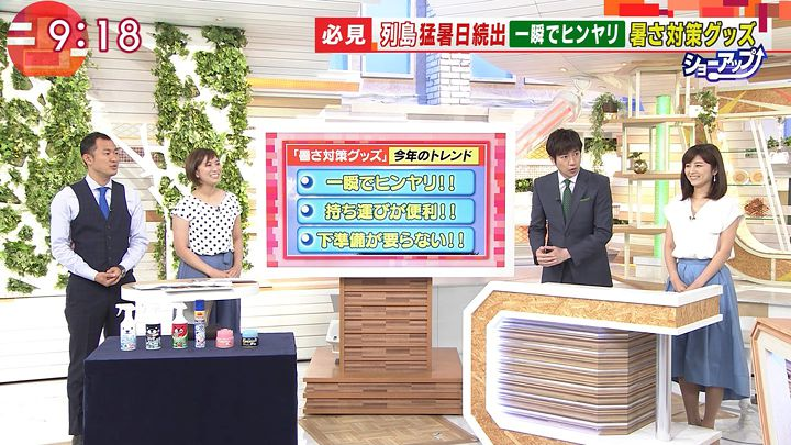 uganatsumi20170711_11.jpg