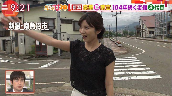 uganatsumi20170712_13.jpg