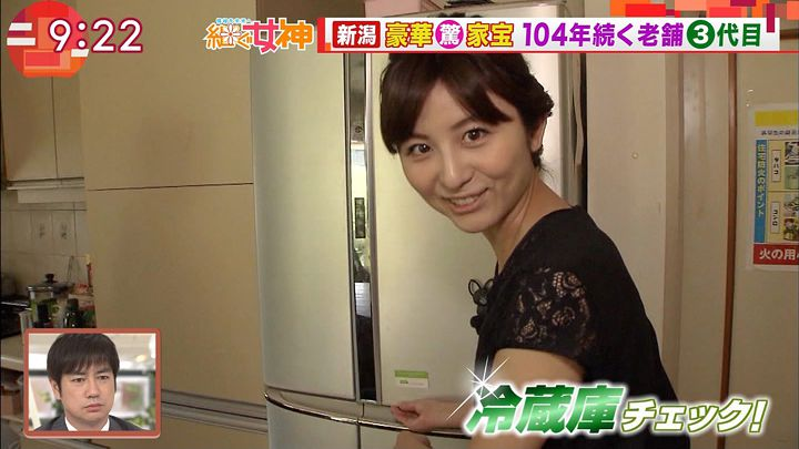 uganatsumi20170712_17.jpg