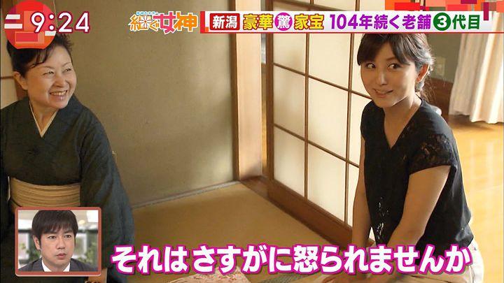 uganatsumi20170712_22.jpg