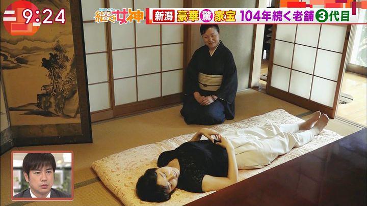 uganatsumi20170712_25.jpg