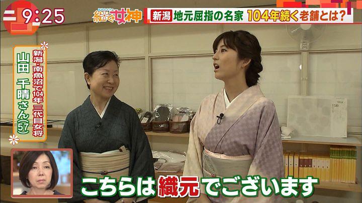 uganatsumi20170712_32.jpg
