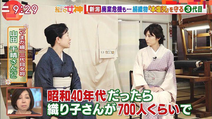 uganatsumi20170712_33.jpg