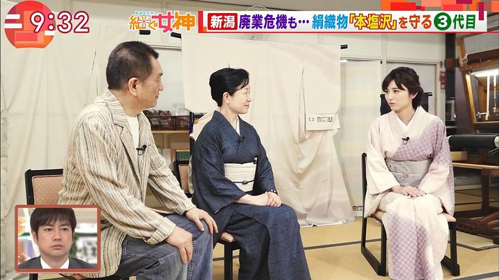 uganatsumi20170712_34.jpg