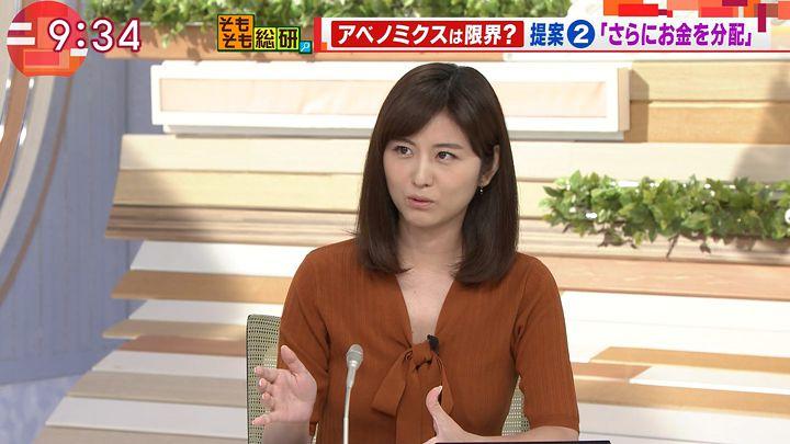 uganatsumi20170713_23.jpg