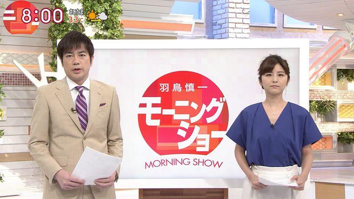 uganatsumi20170714_01.jpg