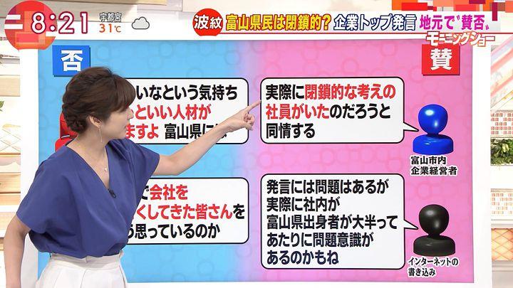 uganatsumi20170714_06.jpg