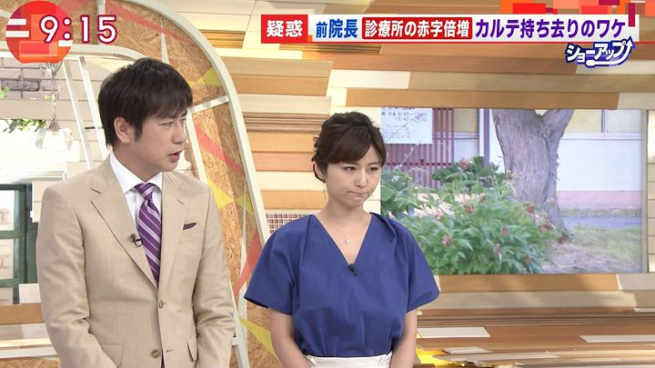 uganatsumi20170714_08.jpg