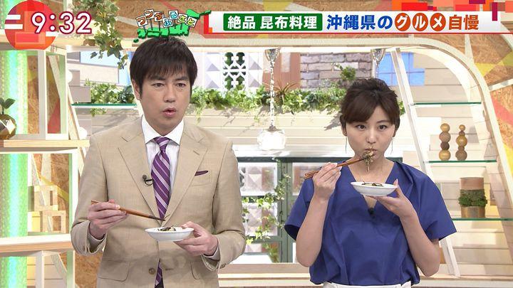 uganatsumi20170714_09.jpg