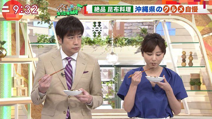 uganatsumi20170714_12.jpg