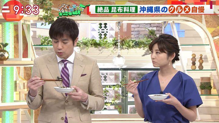 uganatsumi20170714_13.jpg