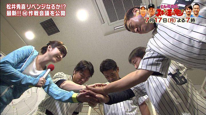 uganatsumi20170715_08.jpg