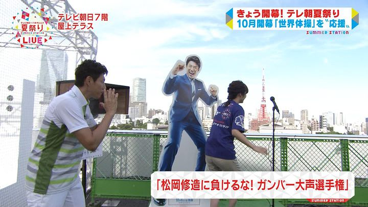 uganatsumi20170715_26.jpg