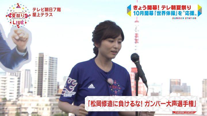 uganatsumi20170715_27.jpg