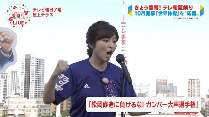 uganatsumi20170715_29.jpg