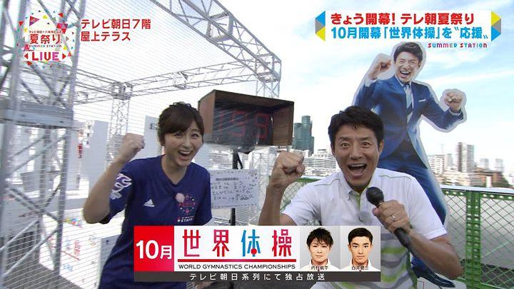 uganatsumi20170715_32.jpg