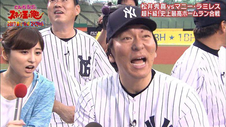 uganatsumi20170717_35.jpg