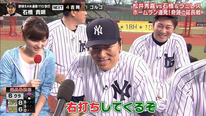 uganatsumi20170717_43.jpg