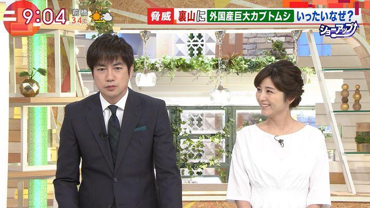 uganatsumi20170719_04.jpg