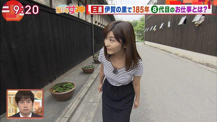 uganatsumi20170719_05.jpg