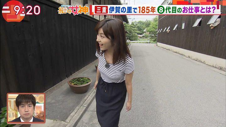 uganatsumi20170719_06.jpg