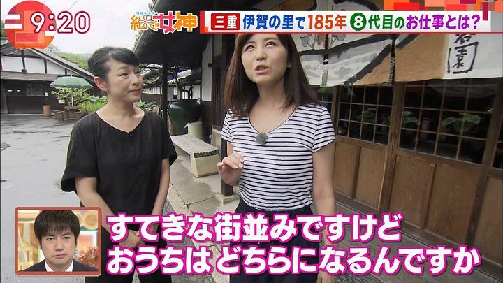 uganatsumi20170719_07.jpg