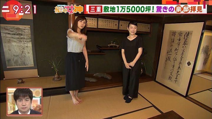 uganatsumi20170719_10.jpg