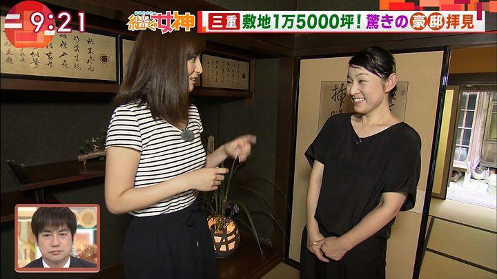 uganatsumi20170719_11.jpg