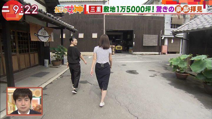 uganatsumi20170719_13.jpg