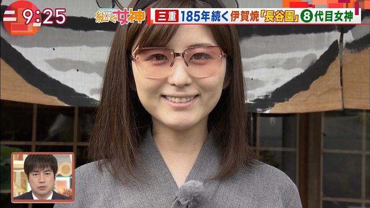 uganatsumi20170719_18.jpg