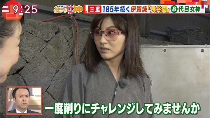 uganatsumi20170719_22.jpg
