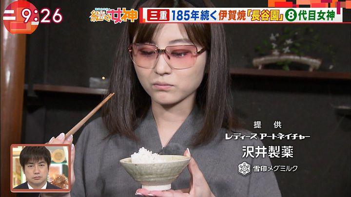 uganatsumi20170719_30.jpg
