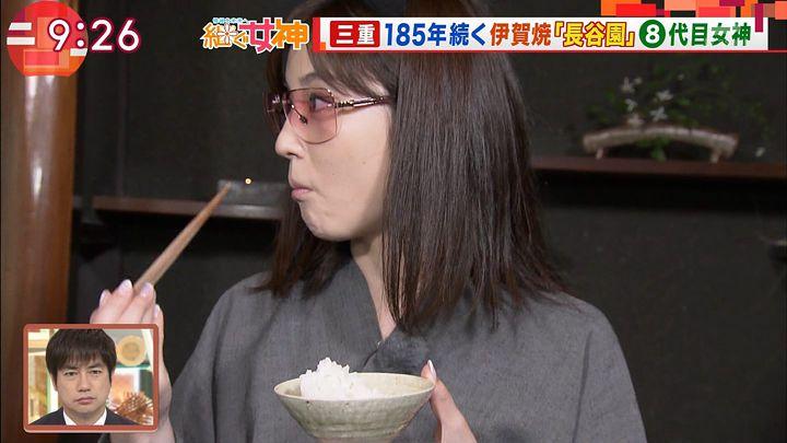 uganatsumi20170719_31.jpg