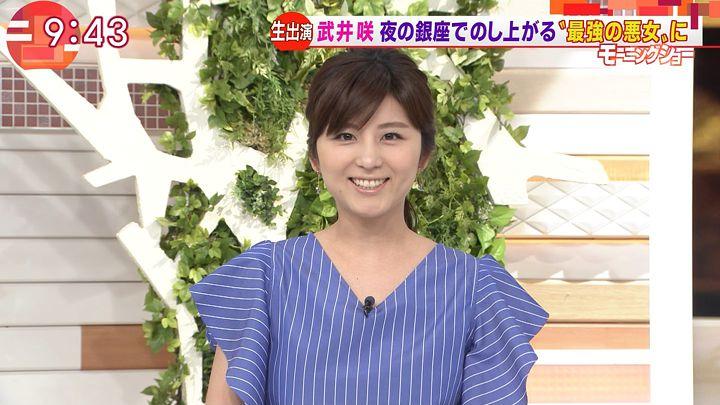 uganatsumi20170720_15.jpg