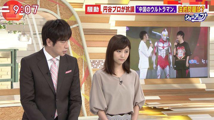 uganatsumi20170721_09.jpg